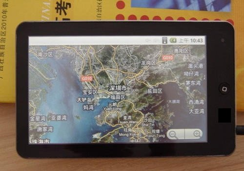 New Samsung CPU Android Tablet with 667M CPU, 256M RAM, RCA Port