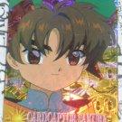 Card Captor Sakura CardCaptors Prism Sticker Card - Li Syaoran