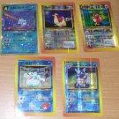 Pokemon Stickers Wartortle Dewgong Golduck Pidgey  LOT 5