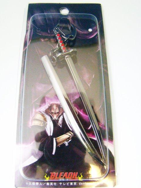Bleach Sword Keychain Anime Cosplay B02-1