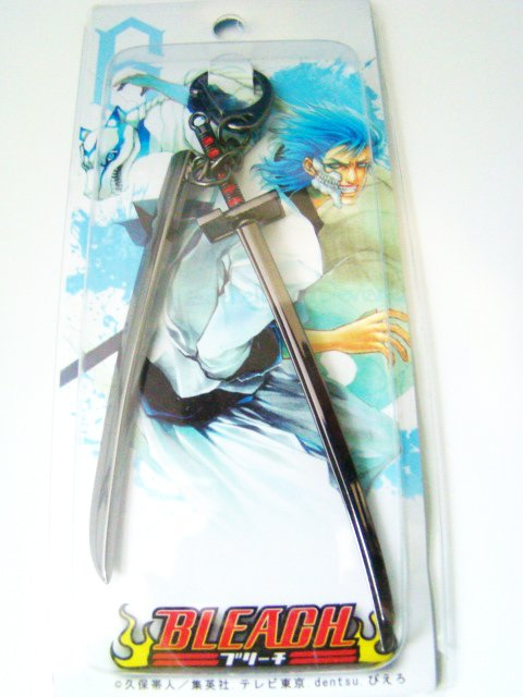 Bleach Sword Keychain Anime Cosplay High Quanlity B06-1