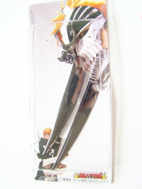 Bleach Sword Keychain Anime CosplayDSC09044