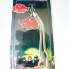 Naruto Key Chain DSC08772