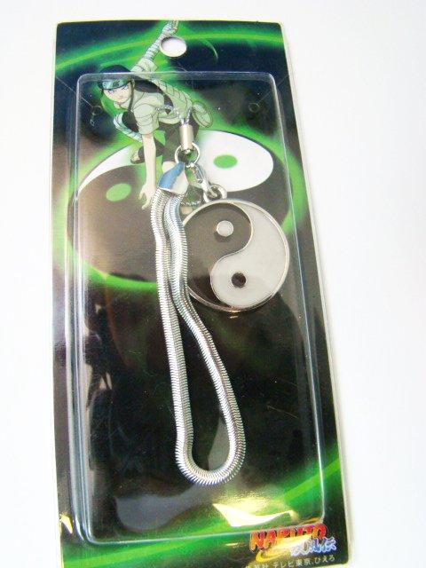Naruto Key Chain DSC08796