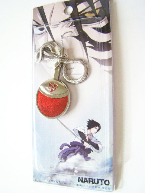 Naruto keychain Anime CosplayDSC08975