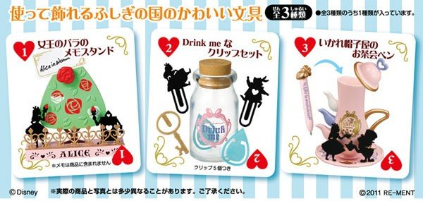 Re-ment Disney Alice In Wonderland Stationery Decorate Collection Set of 3