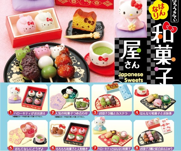 Re-ment Hello Kitty Japanese Sweets Box Set of 8