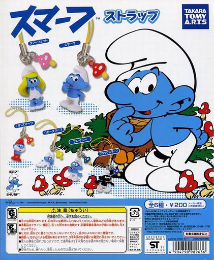 Smurf Character Strap Full Set of 6 Takara Tomy