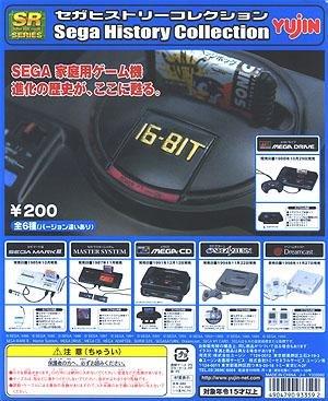 Yujin Sega Gashapon Collection Full set 6