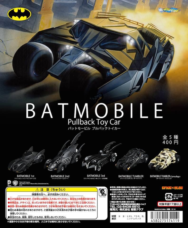 Batman Batmobile PullBack Toy Car Full Set of 5