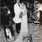 One Main Photo and up to Four Insets Wedding Photo Thank You Card