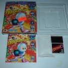 Bomberman &#39;93 MINT 100% COMPLETE IN BOX w/Plastic (turbo grafx 16 duo) For Sale Bomber Man 93