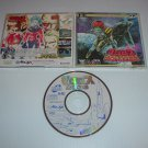 Macross 2036 NEAR MINT+ & COMPLETE (PC Engine Turbo Duo, Grafx 16 CD) Rare Import game For Sale