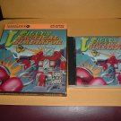 Veigues: Tactical Gladiator NEAR MINT/MINT & COMPLETE IN BIG BOX (TurboGrafx 16) RARE game FOR SALE