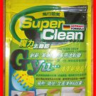 Germany Formula Super Clean Absorb Dirt & Dust