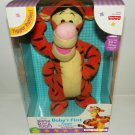 Brand New Baby's First Tigger Rattles Stuffed Animal Plush