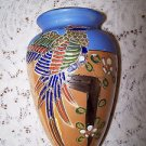 Wall Pocket Vase Hotta Yu Shoten 1920s 40s Bird Lustre Luster & Blue Japan Art