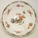 John Maddock & Sons MAD2 Pattern Pheasant& Floral Large Bowl Victorian 1800s
