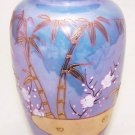 Lustre Ware Vase Vintage 1940s Japan Mountains Bamboo Plum Blosm Luster Oriental
