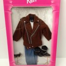 1995 Ken Fashion Avenue - 'Suede' jacket