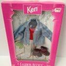 1996 Ken Fashion Avenue - denim jacket