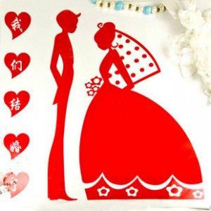 Bride &Groom Wedding suppliers stickers