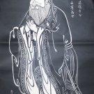 Portrait of Confucius Papercut Art Handcut Paper Art 130x48CM