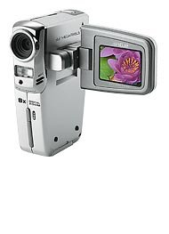 Argus Digital Video Camera