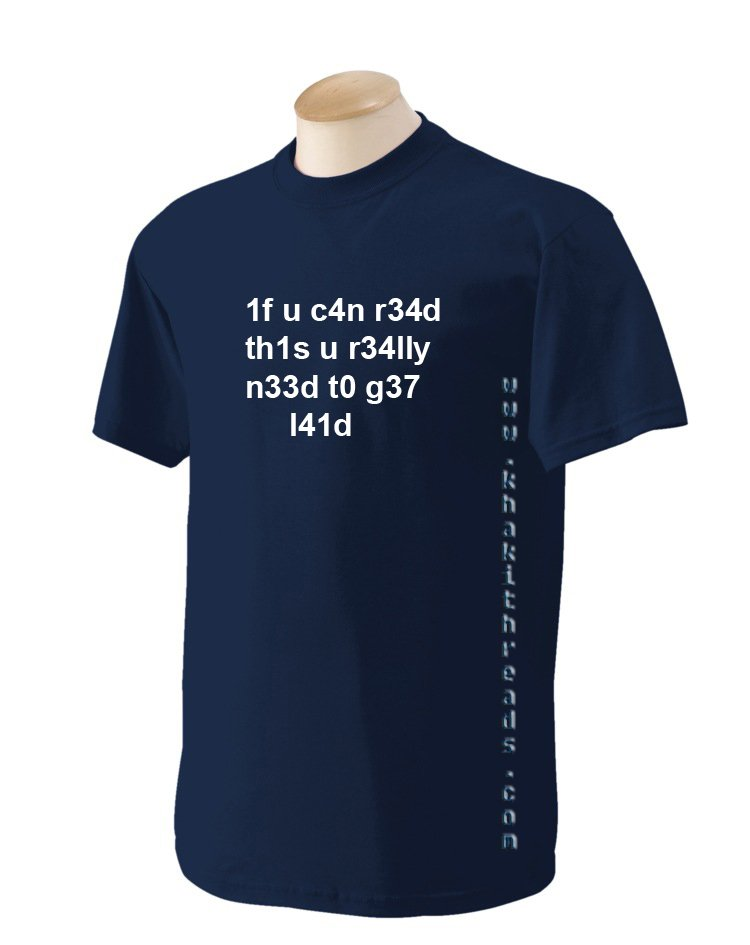 YOU NEED TO GET LAID Geek T-Shirt