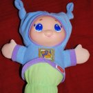 "Playskool PLUSH GLOWORM Musical GLOW Baby Toy ~10"" EUC"