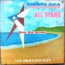 Puerto Rico All Stars - Los Profesionales (FAMA)