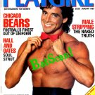 Playgirl Magazine--January 1989--Michael Shane Cover and Man of the Year!!