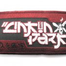 Linkin Park Logo Patch