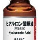 Dr. Ci:Labo Hyaluronic Acid 30/ml BB100 Series