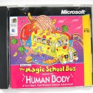 Microsoft Magic School Bus Human Body (1995) CD-ROM
