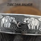 Silver Elephant Cuff Bracelet