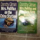 Dorothy Gilman lot of 3 pb mystery books cozy Mrs. Pollifax