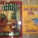 Susan Conant lot of 4 pb hc mystery books cozy dog lovers