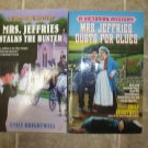 Emily Brightwell lot of 2 pb cozy historical mystery books Mrs. Jeffries Victorian Berkley