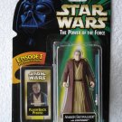 Star Wars POTF Anakin Skywalker