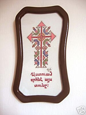 God Bless Our Home in Armenian Embroidery - wall decor - Collectible - NEW - free sh/h