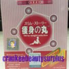 8 boxes Japan Hokkaido Pill for Weight Reduction  FREE SHIPPING