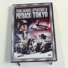 Pearl Harbor Payback & Appointment in Tokyo NEW DVD