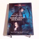 The Private Life of Sherlock Holmes (1970) NEW DVD