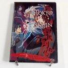 Tokyo Majin Volume 3 The Bodhisattva Eye NEW DVD