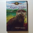Ring of Bright Water (1969) NEW DVD