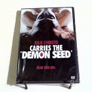 Demon Seed (1977) NEW DVD