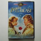 Beauty and the Beast (1986) NEW DVD
