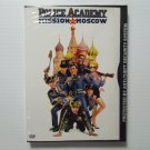 Police Academy Mission to Moscow (1994) NEW DVD SNAP CASE