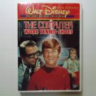 The Computer Wore Tennis Shoes (1969) NEW DVD
